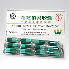 Herbal dietary supplement - Andro Graphics Combination - Andro Graphics Combination